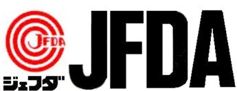 JFDA%E3%81%AB%E5%8A%A0%E7%9B%9F%E8%87%B4%E3%81%97%E3%81%BE%E3%81%97%E3%81%9F%E3%81%AE%E3%82%B3%E3%83%94%E3%83%BC.jpg
